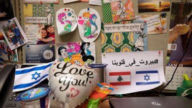 Photo of نگاهی به فعالیتهای اسرائیل به زبان عربی در شبکههای اجتماعی؛ آدمکشهای مهربان!