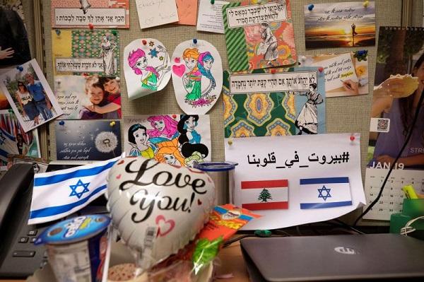 اسرائیل و اعراب