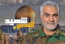 Photo of جزئیاتی از نقش سردار سلیمانی در مساله فلسطین؛ حاج قاسم درحال توسعه جبهه مقاومت فراتر از فلسطین بود