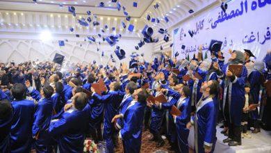 Photo of نگاهی به عملکرد جامعهالمصطفی در افغانستان؛ همه اقوام و مذاهب در دانشگاه المصطفی حضور دارند