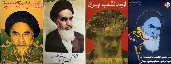 Photo of مروری بر پوسترهای فلسطینی در مواجهه با انقلاب 57؛ امروز ایران فردا فلسطین