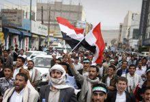Photo of درباره وضعیت دموکراسی در یمن؛ پدیده «قبیله» مانع مهم دموکراسی