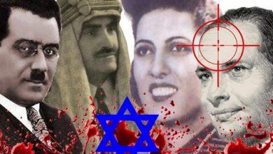 Photo of مستند: ترور دانشمندان هستهای عرب