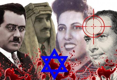 ترور دانشمندان هسته ای عرب