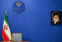 Photo of پیشنهادهایی برای دولت سیزدهم در جهت ارتقاء تصویر بینالمللی ایران