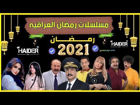 سریال های عراقی