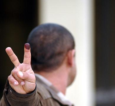 انتخابات عراق