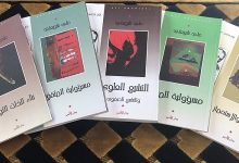 Photo of درباره نگاه لبنانیها به دکتر شریعتی؛ بولد نقدهای درونشیعی و حذف رویکردهای ضداستعماری!