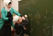 Photo of مستند: آموزش و پرورش در جهان عرب