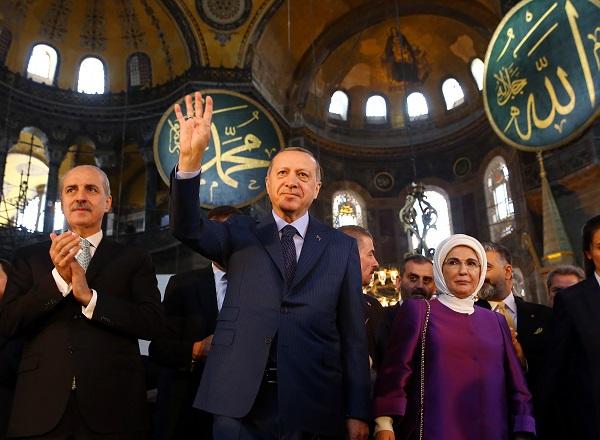 اردوغان در ایاصوفیه