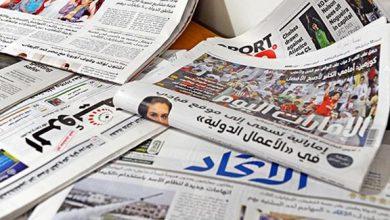 Photo of ویژگیها و ابعاد بازنمایی تصویر جنبش حماس در روزنامههای خلیج فارس
