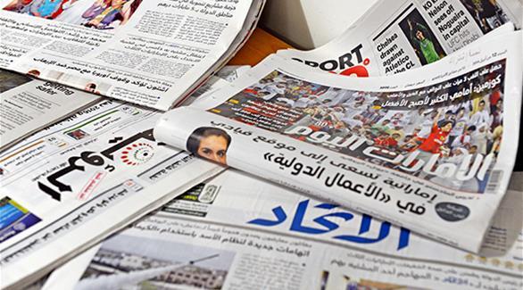 روزنامه های خلیج