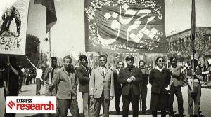 کمونیست افغانستان