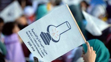 Photo of بازتاب شکست انتخاباتی اخوانالمسلمین مراکش در رسانههای دنیا؛ پیروزی برای دموکراسی؟!