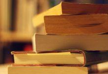 Photo of نگاهی به ادوار ترجمه کتب عربی به فارسی در ایران؛ کاهش ترجمه آثار اسلام سیاسی