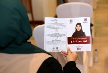 Photo of بازتابهای اولین انتخابات مجلس قطر؛ میزبانی جام جهانی زمینهساز دموکراسی؟!