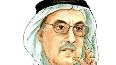 Photo of نگاهی به آرای عبدالله الغذامی؛ یک ادیب فمنیست سعودی!