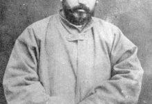 Photo of سید جمال الدین اسدآبادی و حرکتهای اسلامی معاصر