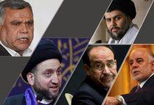 Photo of رویکرد احزاب شیعی عراق به سیاست خارجی این کشور/ بخش دوم