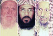 Photo of آشنایی با سلفیه جامی در عربستان سعودی