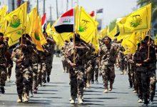 Photo of حشد الشعبی و نیازهای عراق؛ ارائه الگویی از مشارکت مردمی
