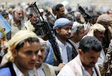 Photo of نگاهی به روند دولت ملت سازی در یمن؛ چرا در یمن «ملت» نداریم؟!