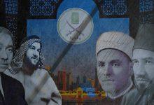 Photo of حکومت از منظر متفکرین اخوانالمسلمین؛ اخوانیها به اندیشه سیاسی حسن البنا پایبند نیستند!