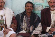 Photo of نگاهی به جامعه پیچیده و متفاوت یمن