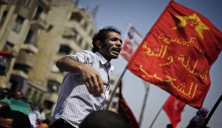 چپ های عرب