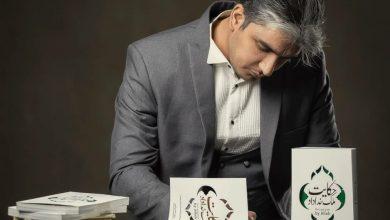 Photo of معرفی کتاب «حکایت ملک خداداد»؛ کتابی برای شناخت واقعی از پاکستان