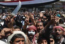 Photo of جزوه: جریان شناسی سیاسی یمن