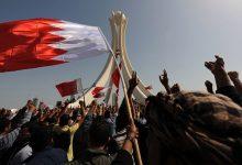 Photo of مستند: بحرین؛ حکومت، معارضه و القاعده