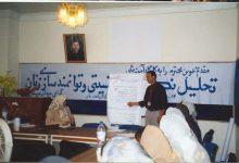 Photo of نگاهی به تجربه یک سازمان مردمنهاد ایرانی در افغانستان؛ ما افغانستان را نمیشناسیم!