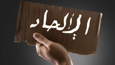 Photo of درباره علل گسترش الحاد در جامعه مصر؛ اسلامگرایان مقصرند یا سکولارها؟