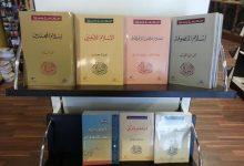 Photo of معرفی پروژه «الاسلام واحدا و متعددا»؛ مجموعه کتابی برای شناخت «اسلامها»!