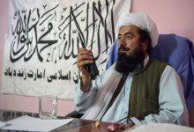 Photo of بررسی پیشرویهای طالبان در افغانستان؛ طالبان برای مردم قابل پذیرش نیست!