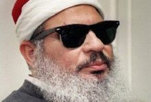 Photo of مستند: شیخ عمر عبدالرحمن