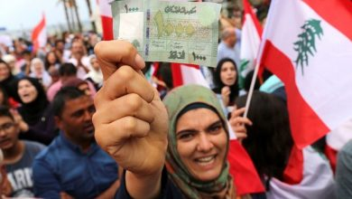 Photo of چرا لبنان با بحران ارزی روبرو شد؟